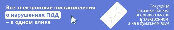 Госуслуги Петербурга