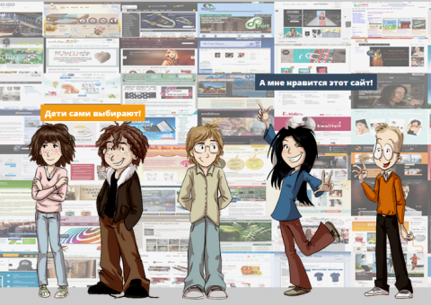 Информация Комитета по печати и взаимодействию со средствами массовой информации