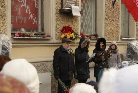 Митинг у дома Тани Савичевой