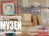 Музей Тани Савичевой